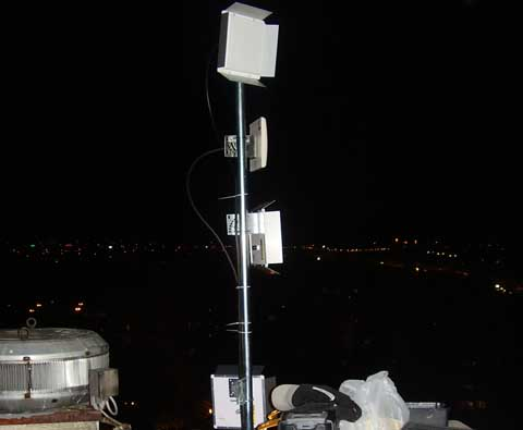 Wireless antene